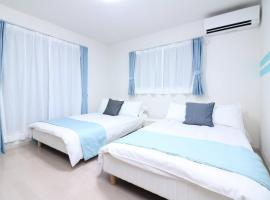HG Apartment in Neyagawa 1