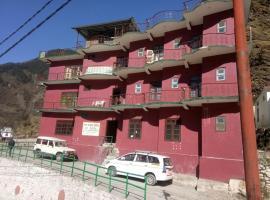Hotel Utsav Palace, Kharsālī (рядом с городом Harsil)
