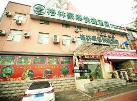 GreenTree Inn Anhui Huaibei Normal University Express Hotel, Huaibei (Wutong yakınında)