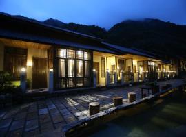 Linan Sandu Holiday Guesthouse, Shuangshibian (Xiayaopu yakınında)
