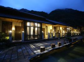 Linan Sandu Holiday Guesthouse, Shuangshibian (Liyucun yakınında)