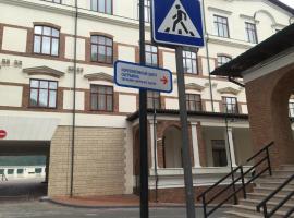 Apartaments Sovetskiy trakt 12, Kirov (Markovschina yakınında)