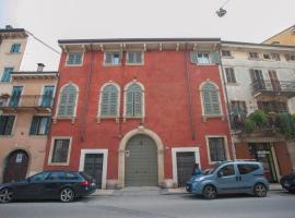 Il Vigneto - ItalianFlat