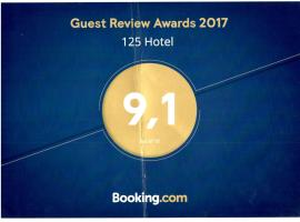 125 Hotel, Puerto Iguazú