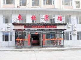 Dongbei Hotel