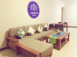 Guangzhou Lexuan Youth Hostel