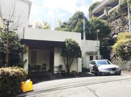 Atami Guest House Boyoso