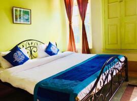 Shovashray Guest House, Калькутта (рядом с городом Ghusuri)