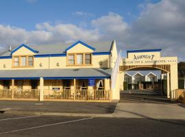 Ashmont Motel and Apartments, Port Fairy