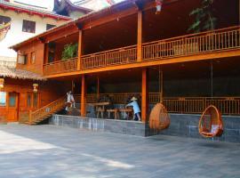 Chuitai Mountain Forest Guesthouse, Zhongqiao (Chashan yakınında)
