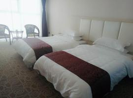 Minhang Yunmeilv Boutique Hotel Rose Branch