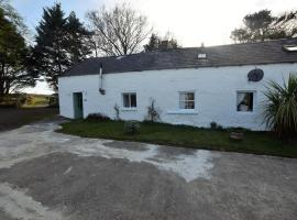 Cotter House, Ballykelly (рядом с городом Limavady)