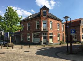 't Olde Gasthuis, Warnsveld (in de buurt van Zutphen)