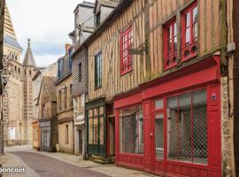 Logis de la Cour, Domfront (рядом с городом Champsecret)