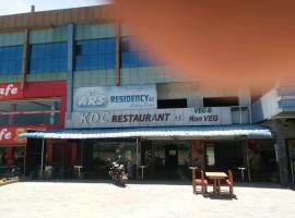ARS.RESIDENCY, Ranipet (рядом с городом Ārani)