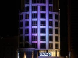 Aswar Boutique Hotel