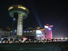 Ana Clarks Inn, Чандигарх (рядом с городом Chandīgarh)