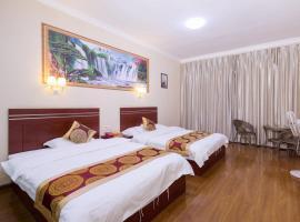 Deyuan Hotel