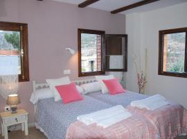 Hotel Rural Don Burguillo, El Tiemblo (рядом с городом Las Cruceras)