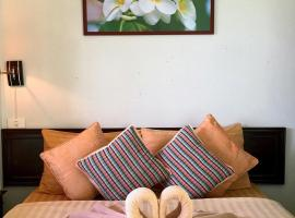 Patchareeporn Resort