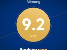 Mimong