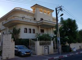 Armonstone, Qiryat Ye'arim