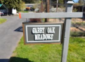 Garry Oak Meadows