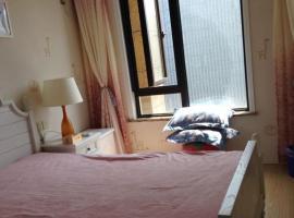 近万达广场的豪华两房公寓, Ningbo (Shiqi yakınında)