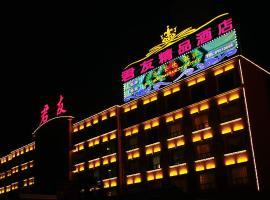 Wuxi Junyou Boutique Hotel, Wuxi (Luoshe yakınında)