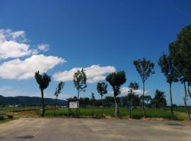 Iwamuro Slow Hostel, Niigata (Maki yakınında)