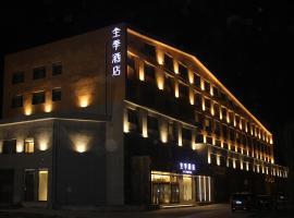 JI Hotel Changbai Mountains Erdaobaihe, Antu