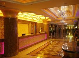 Wanjia International Hotel, Shishi (Anhai yakınında)