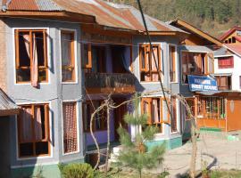 Paradise Guest House, Pahalgām