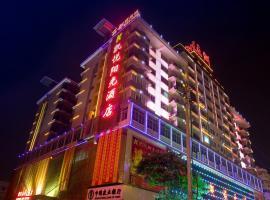 Huian Hyatt Sunshine Hotel, Hui'an (Luoyang yakınında)