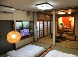 Kanyo Inn HIKARI, Yokoshibahikari (Kido yakınında)