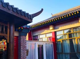 Shunjingwei Mansion Guesthouse, Pekin (Shaling yakınında)