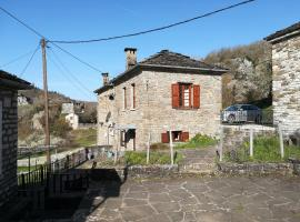 Amanitis Stone House