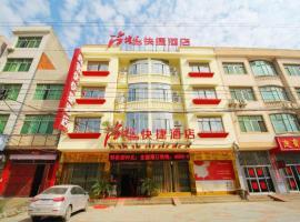 Thank Inn Chain Hotel Jiangxi Jiujiang Chaisang Road Lushan Train Station, Jiujiang (Ruichang yakınında)