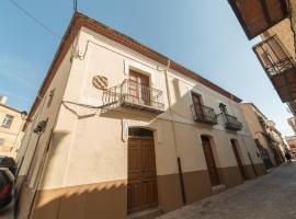 Casa Rural La Moraga, Roa (рядом с городом Guzmán)