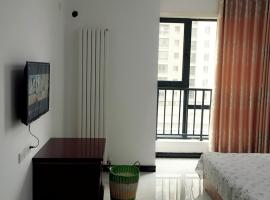 Luoyang Longmen Apartment洛阳龙门公寓, Guanlin