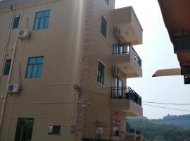 源海度假屋, Huidong (Daxing Shan yakınında)