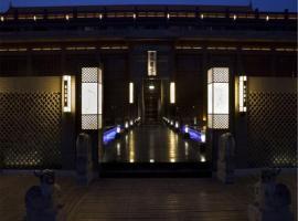 Beijing Qushui Lanting Resort Hotel, Pékin