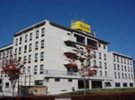 郡山微笑酒店