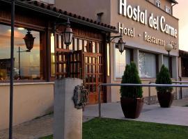 Hotel del Carme, Vilagrasa (рядом с городом Verdú)