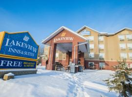 Lakeview Inns & Suites - Chetwynd, Chetwynd