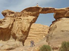 Bedouin Nabatean Camp