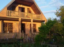 Gio Guest house & Travel, Pirveli Maisi (рядом с городом Ианети)
