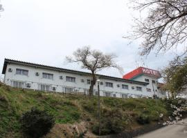 Hotel Le Mont (Adult Only), Joetsu