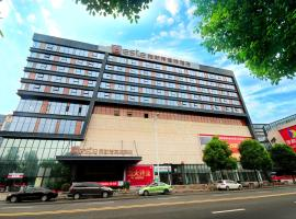 Yeste Hotel(Chengdu Shuangliu International Airport Branch)