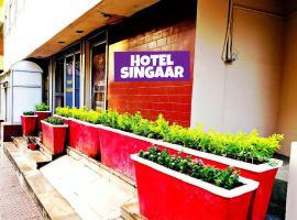 Hotel Singaar, Nāgercoil
